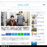 スポーツ用義手と多川知希選手について「MELOS」に取材していただいた話。